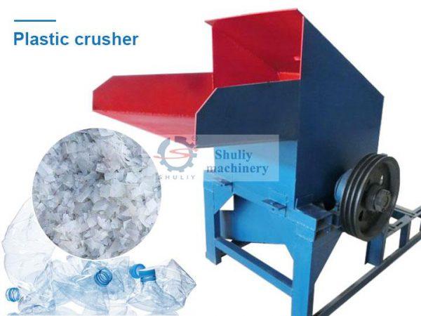 PET plastic bottle crusher