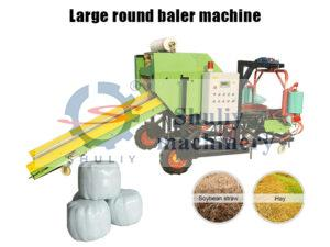 big-size silage baler machine