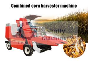 combine corn harvester machine