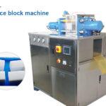 commercial dry ice block machine