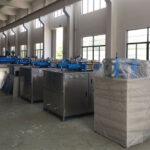 dry ice machines in stock