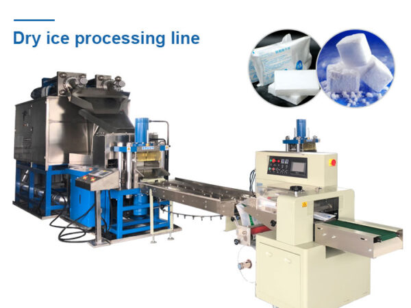 dry ice processing line