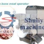 fish bone meat seperator