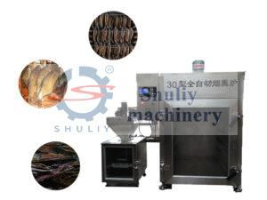 fish smoking machine
