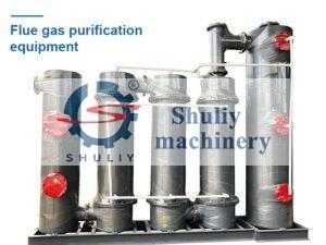flue gas purification machine