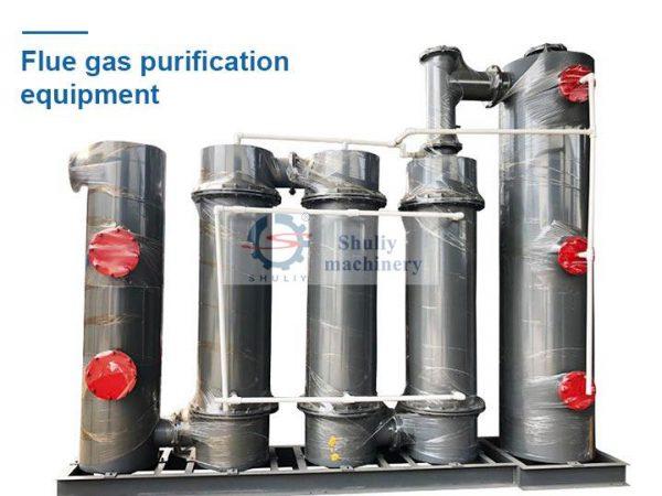 flue gas purification machine