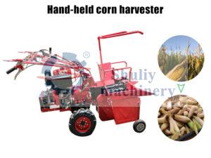 hand hold corn harvester