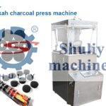 hookah charcoal press machine