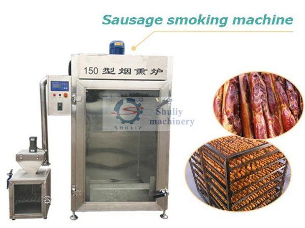 meat smoking machine