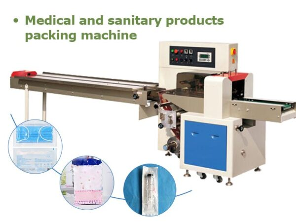 medical and sanitary products packing machine