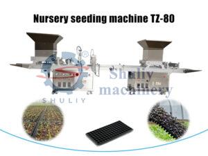 nursery sowing machine