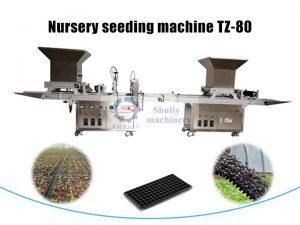 nursery sowing machine