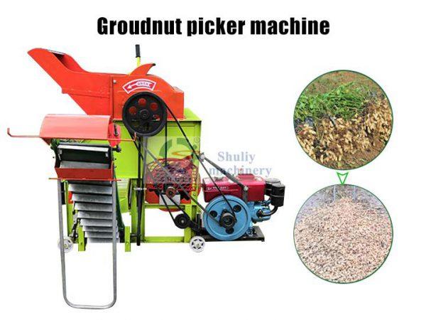 peanut picker