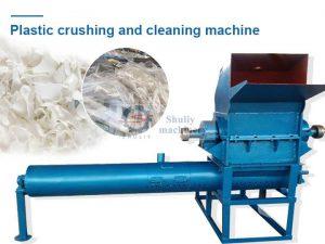 plastic crushing and washing machine