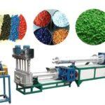 plastic-granulator-machine-6.jpg