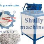 plastic pellet cutter