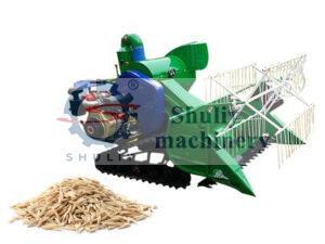 rice harvester machine