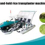 rice transplanter