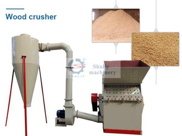wood crusher machine for sale