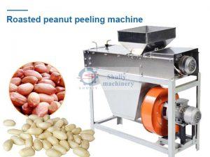 roasted peanut peeling machine with raw peanut kernels and finished product