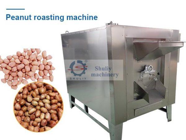 peanut roasting machine with raw peanut and roasted peanuts