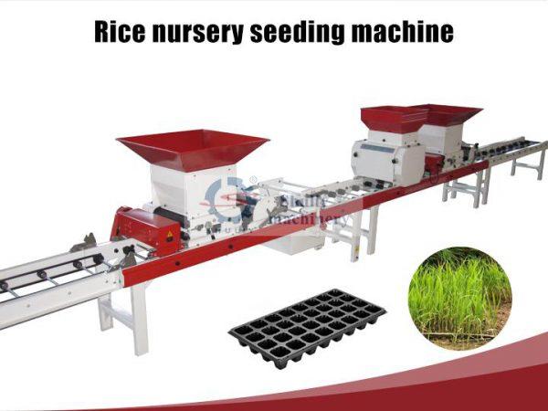 rice nursery seeding machine