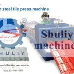 Color steel tile press machine